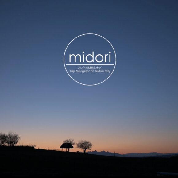 midori01