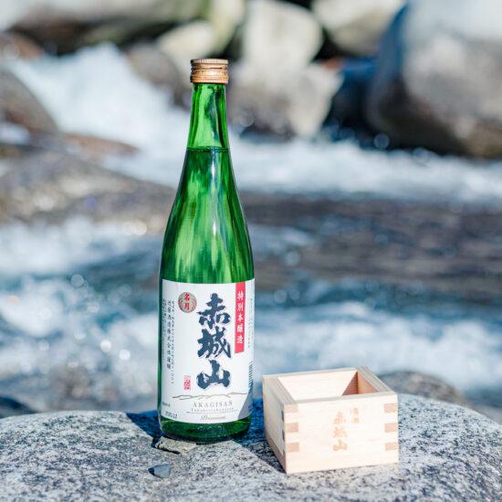 近藤酒造株式会社|清酒 赤城山