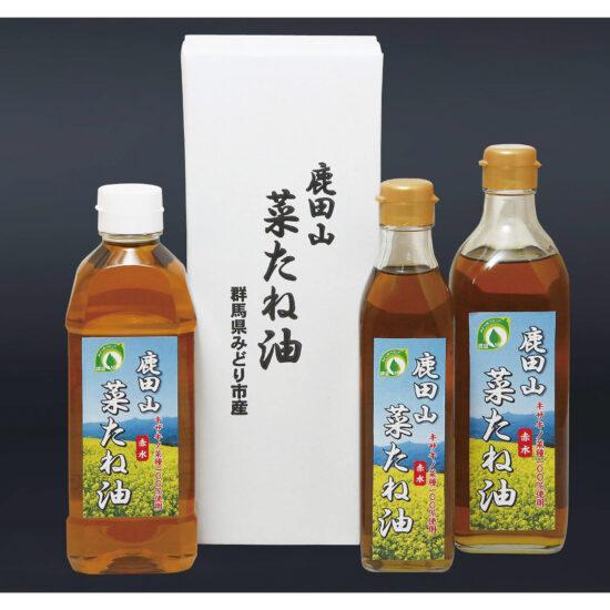 NPO法人鹿田山環境保全ネットワーク|鹿田山菜たね油