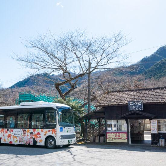 東町路線バス