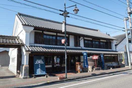 岡直三郎商店 大間々工場(外観)